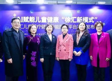 上海徐汇建成国内首个儿童医疗健康智能服务平台,以AI助力基层医疗