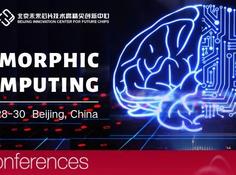 清华大学类脑计算国际学术会议在京举行,魏少军等发表主题演讲