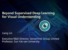 林倞:Beyond Supervised Deep Learning--后深度学习时代的挑战