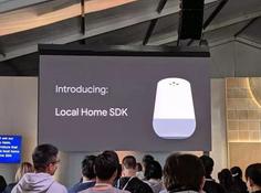 无延迟响应的Local Home SDK能帮助谷歌在智能语音赛道弯道超车吗?