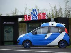 体验百度无人车,系统性人工智能技术让自动驾驶越来越近