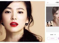 你也可以拥有「宋慧乔妆」,美图MakeupGan妆容迁移算法开启个性化妆容时代