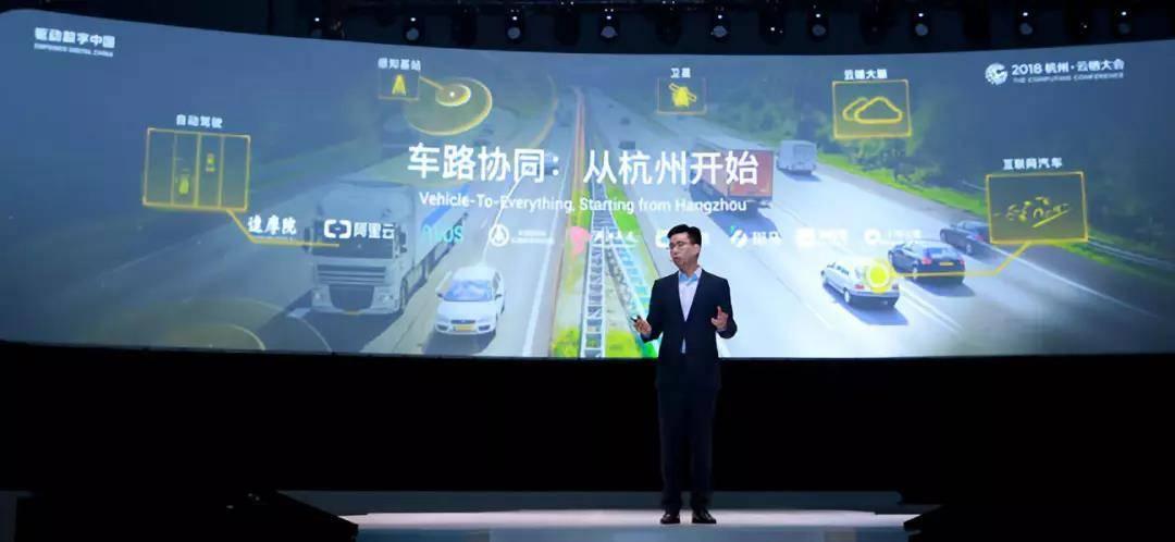 """阿里获杭州首张无人驾驶路测牌照,打造""""智能高速公路"""""""