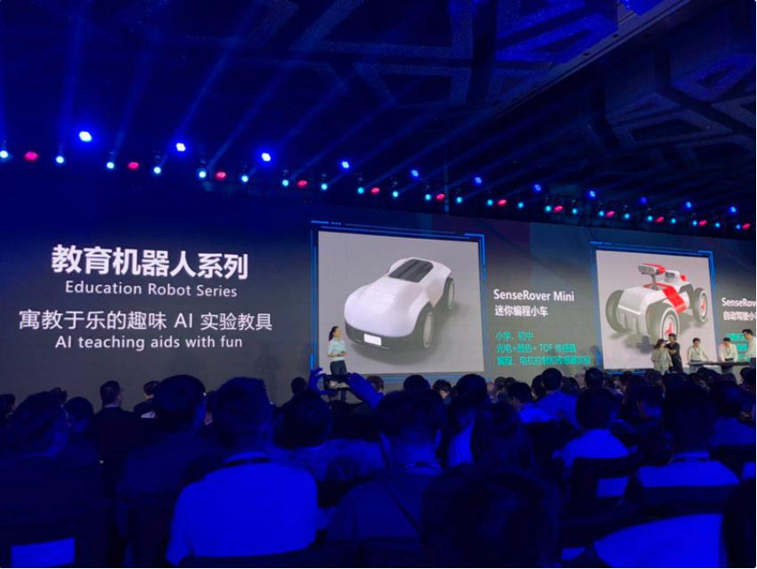 商汤科技发布AI教育机器人SenseRover系列