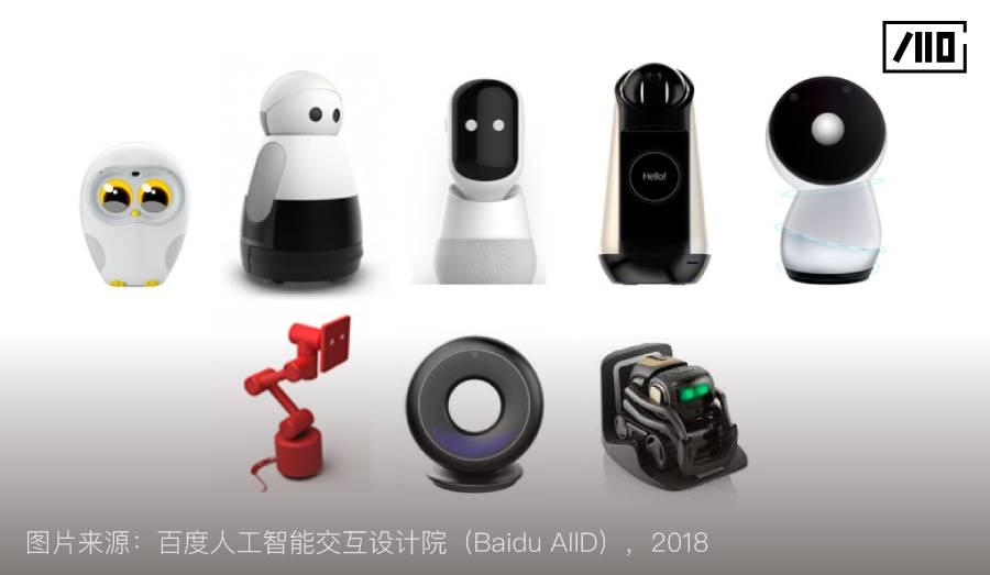 未命名:Users:zhaomin04:Desktop:人-机器人的渐进式交互研究:配图:03 各种各样的机器人.jpg