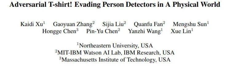 全球首例,Adversarial T-shirt让你在AI目标检测系统中隐身-机器成精