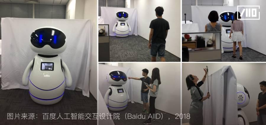 未命名:Users:zhaomin04:Desktop:人-机器人的渐进式交互研究:配图:08 实验场景.jpg