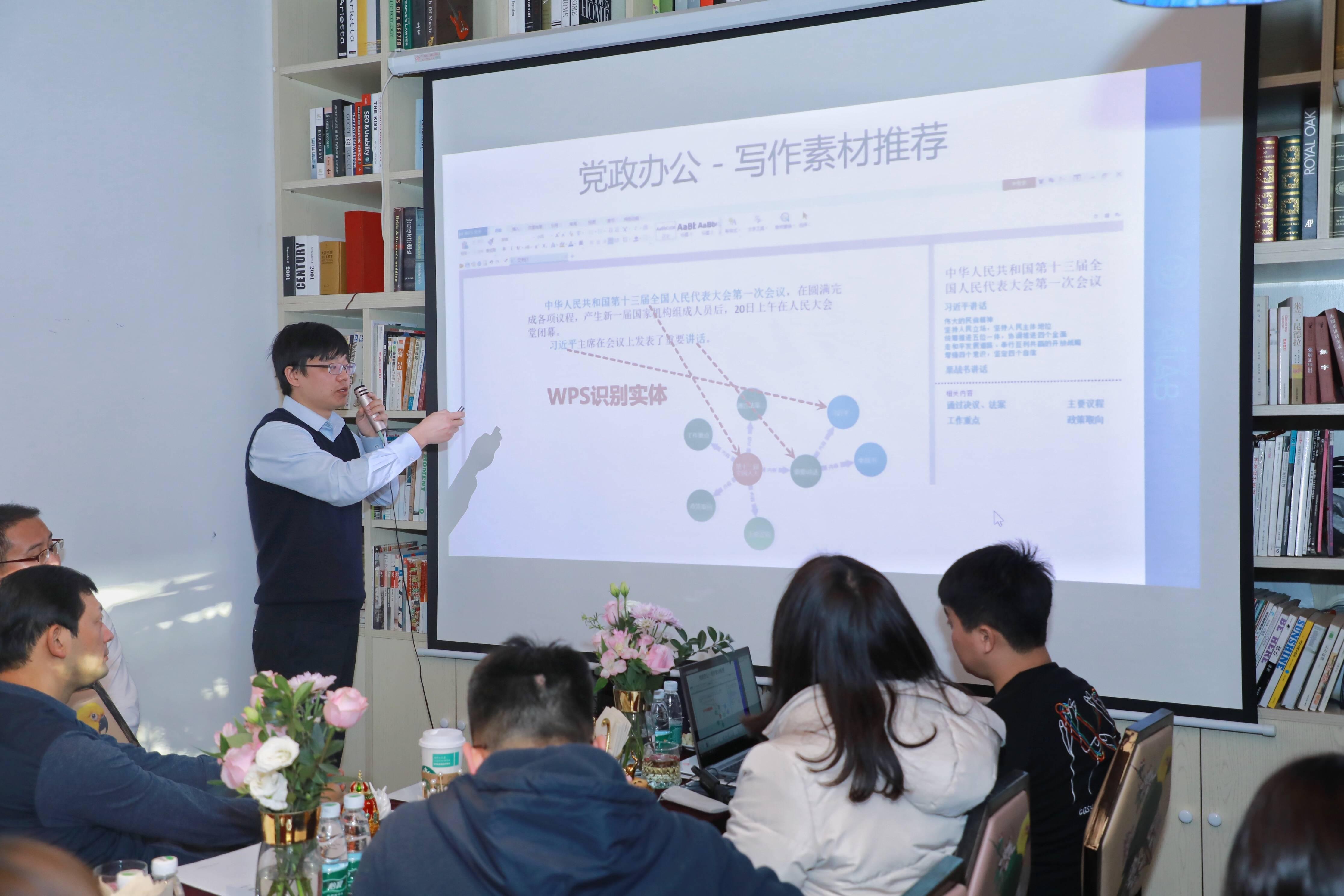 金山AI Lab负责人李长亮