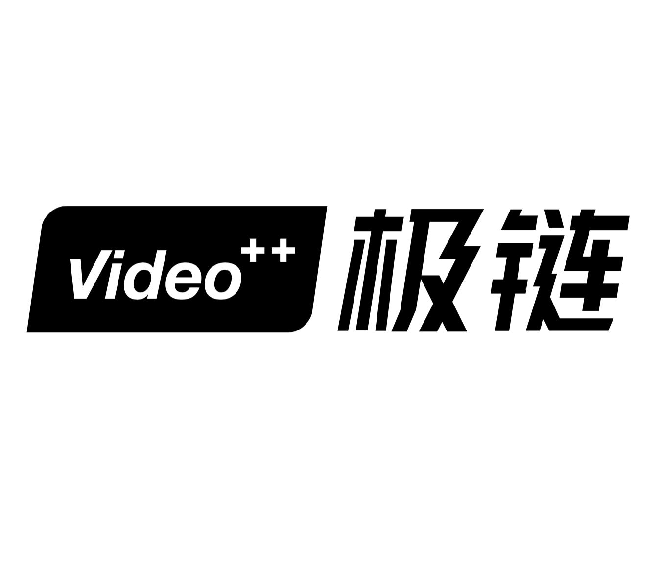 极链科技为汽车新零售平台弹个车在热门电视剧/综艺视频投放AI视频广告