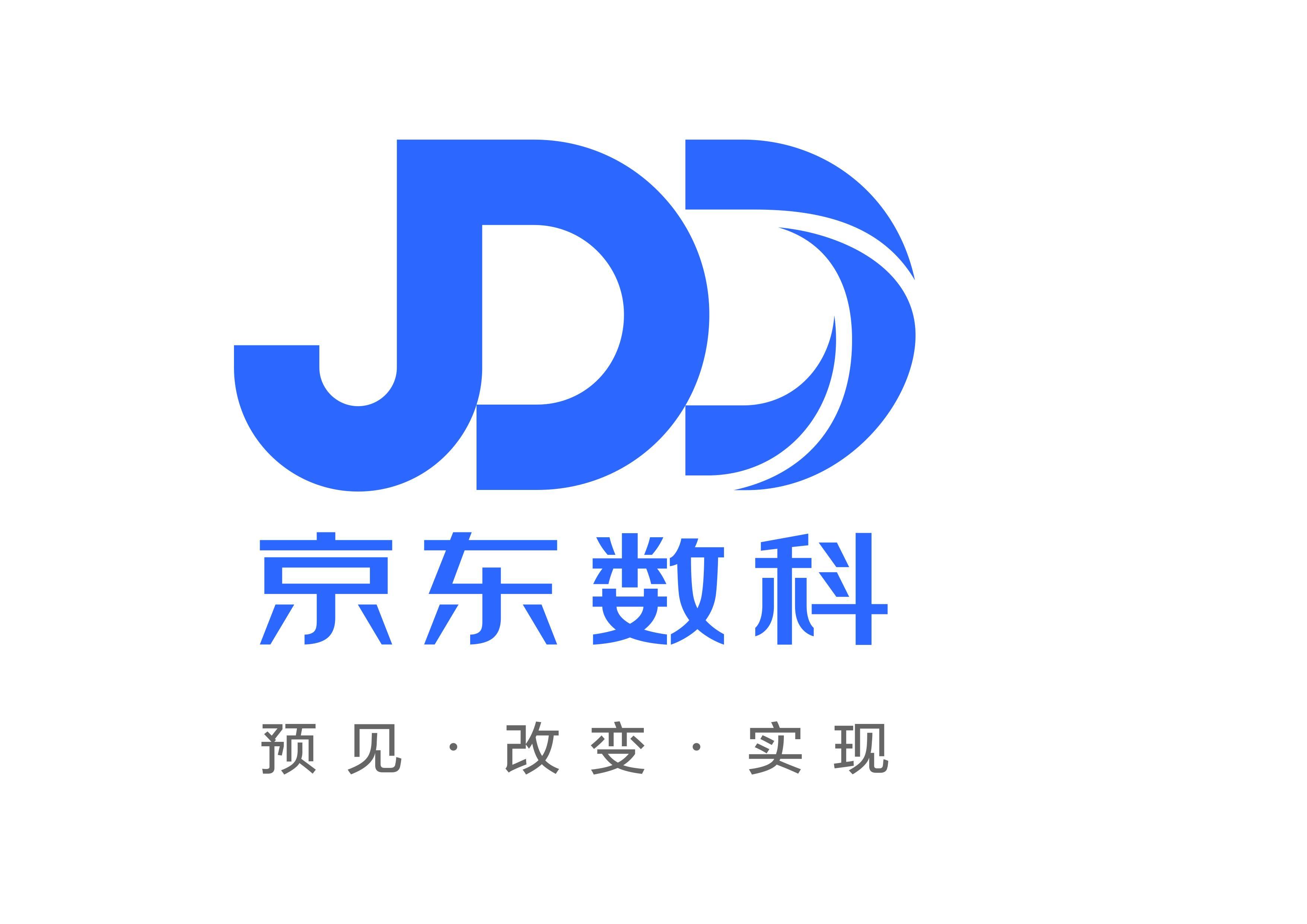 国电南宁公司使用京东城市AI技术使电站锅炉热效率提高0.5%