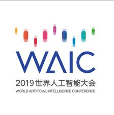 上海人工智能产业投资基金成立,首期目标规模为100亿元