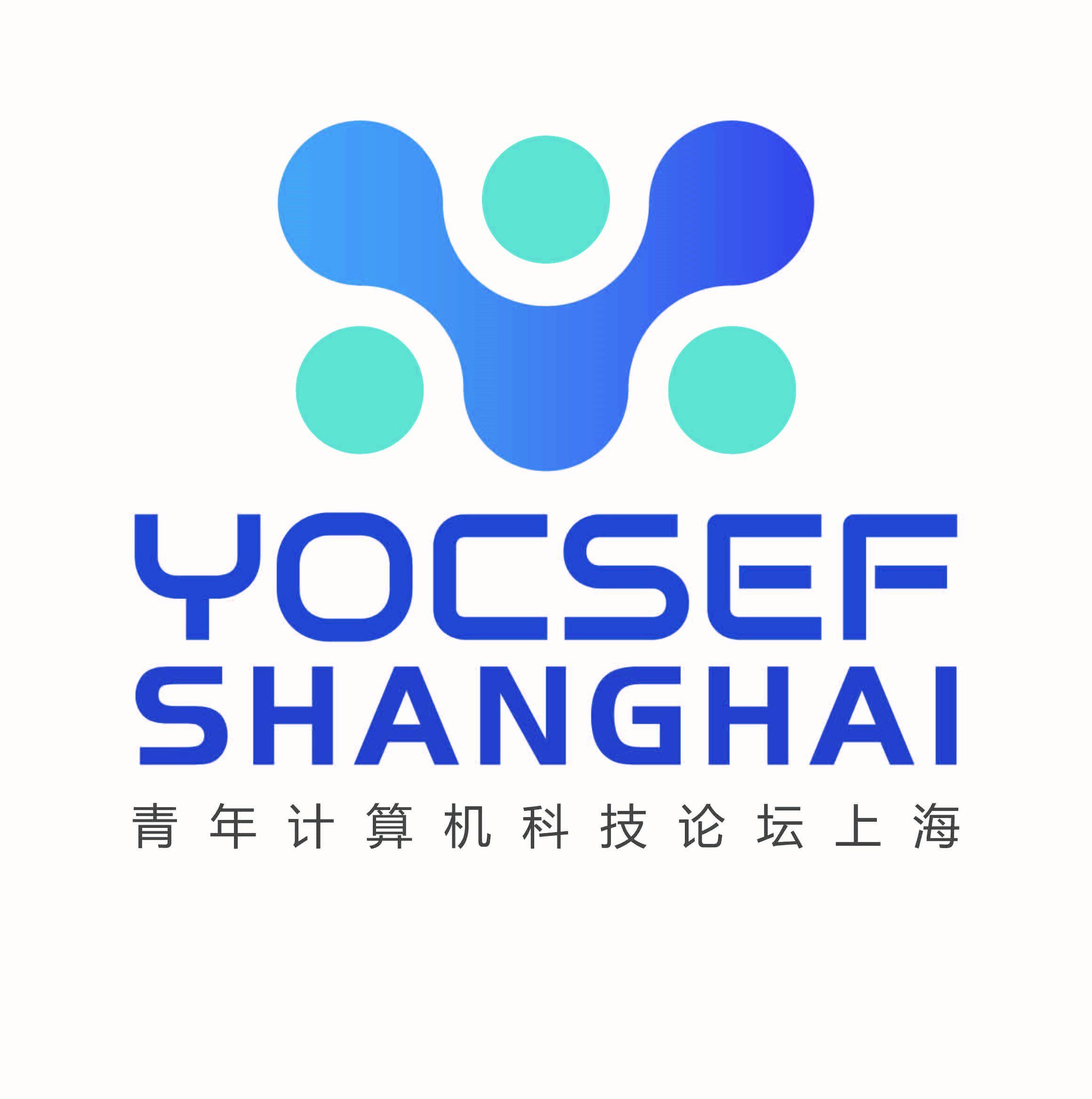CCF YOCSEF上海