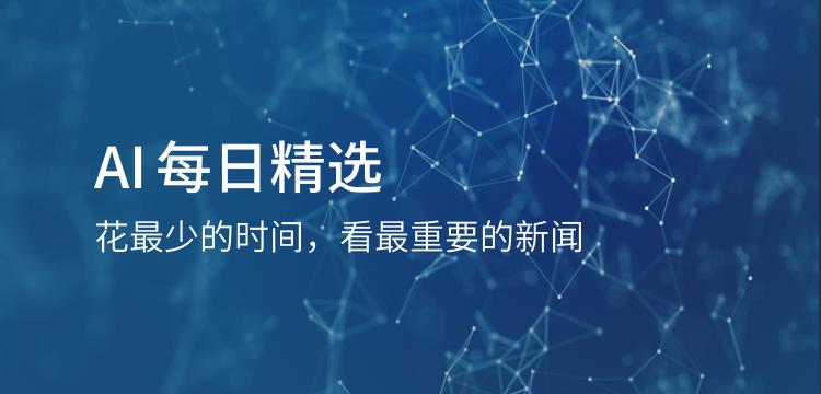 ACM 2018 Fellow名单公布 : 李飞飞等多位华人入选,无国内成员 / 南大周志华团队提出用于动态系统的自适应学习Ader